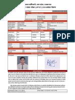 1936377847_TET_REGISTRATION_FORM AJAY.pdf