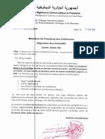 Note_au_CRU