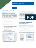PSE Certification Mark Guideline