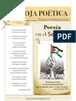 La hoja poética. Noviembre de 2010. Poesía en el Sahara