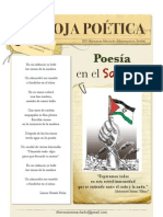 La hoja poética. Noviembre de 2010. Sahara