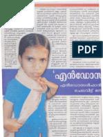Solidarity in Kerala Shabdam 6.4.2008