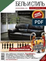 Мебель и Стиль 2014-04 (09)