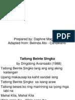 Inflation_3.pdf