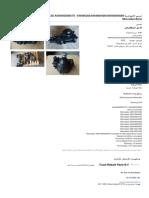 -steering-gearMERCEDES-BENZ-LS8-A646460200070-6464602006464600400646460040080.pdf