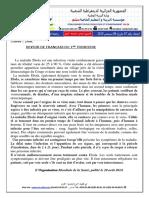 Devoir Et Corrige Francais 2ASL T1 2017