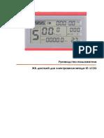 KT_LCD3_RUS.pdf