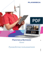 Planmeca User Guide Ru