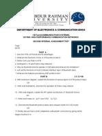 HPCN II Test