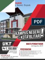 Leaflet Akademi Komunitas Negeri Putra Sang Fajar