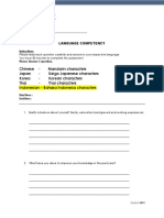 Language Competency Assessment