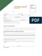 Kalari Kendram Admission Form Fee Condtions 2019
