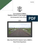 MMGSY, Govt. of Bihar