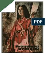 A.I. - Frumoasa Otikubo