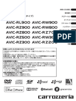 Manual receiver dvd
