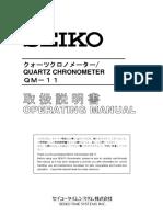 Cronometro Seiko Qm11 e