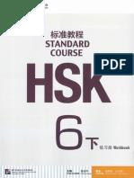 HSK 6b Workbook