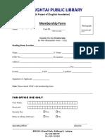 Membership Form فہر ثھئگھتای
