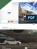 Mondeo 2019 Brochure