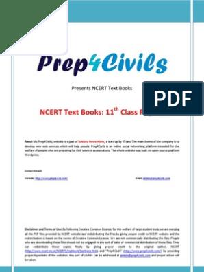 11th Class Physics Www Prep4civils Com | Rotation Around A