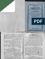 اللؤلؤ والمرجان في تسخير ملوك الجان للبونى.pdf