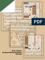Kabootar Nameh_Book of Pigeons_Seyyed Mohammad Musavi