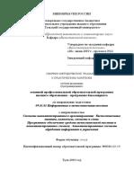 Praktika_programmirovanie