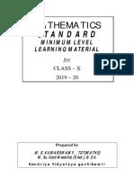 maths class fundmental