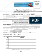 02 Admission Form and Card - SY BA (Whole - ATKT - Part)