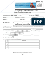 04 Admission Form and Card - MA 1 (Part)