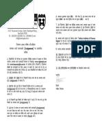 2ndyr-question paper eap.pdf