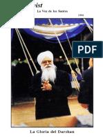 RSB Mayo Junio 1996