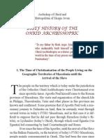 History of the Ohrid Archbishopric(2)