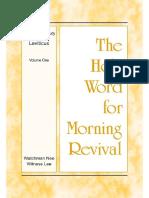 HWMR Crystallization Study of Leviticus 1
