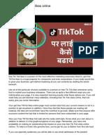 How to get TikTok likes online