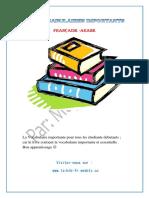 les Vocabulaire importants (Fran_ais - Arabe).pdf
