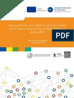 ევროკავშირისა და სომხეთის ურთიერთობები ვიზის ფასილიტაციისა და ლიბერალიზაციის ფარგლებში