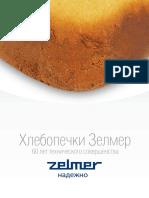 Рецепти Для Хлебопечки Zelmer 43z011