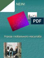 1118872.ppt