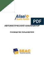 Alisei-ru