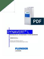 Частотный преобразователь.pdf