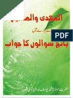 Almehdi Wal Maseeh Ky Baary Mein 5 Swalo Ky Jawab