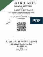 Bharthrihari Sringara Sataka Vairagya Satakam_text(1)