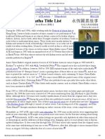 title-list.pdf