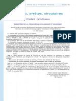 Jo PDF Frame