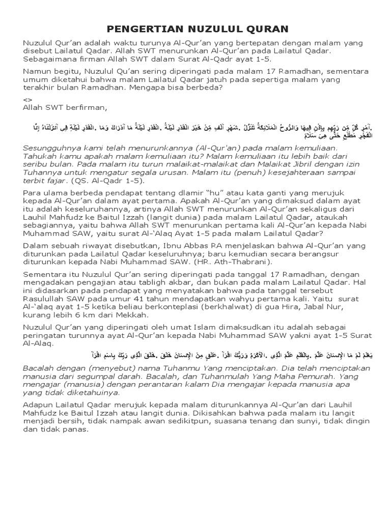 Pengertian Nuzulul Quran