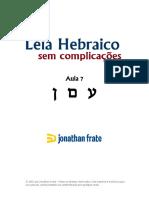 Aula-7.pdf
