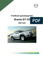 Mazda BT-50.pdf
