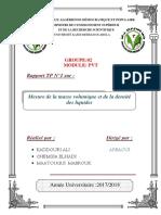 La Page Du Garde PVT