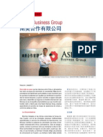 Asiam Business Group